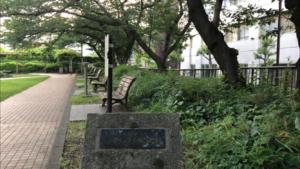 築地川亀井橋公園