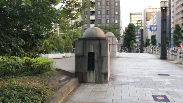 築地川千代橋公園