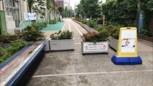 久松児童公園