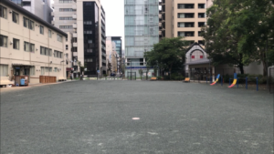 坂本町公園
